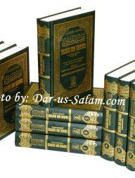Tafsir-Ibn-Kathir-(10-Vols.-Set)-(English)