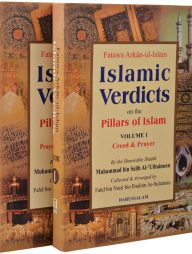 Fatawa-Arkan-ul-Islam---Islamic-Verdicts-of-the-Pillars-of-Islam-(2-Vols.-Set)