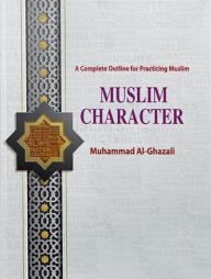 MUSLIM-CHARACTER