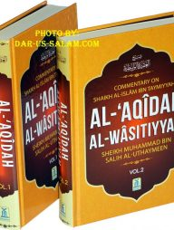 Al-Aqidah-Al-Wasitiyyah-(2-Vols-Set)