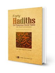 Forty-Hadiths-on-Poisonous-Social-Habits