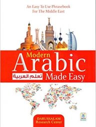 Modern-Arabic-Made-Easy:-An-Easy-to-use-Phrasebook