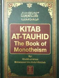 Kitab-At-Tauhid-(Black-&-White)