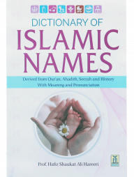 Dictionary-of-Islamic-Names