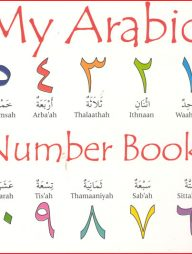 My-Arabic-Number-Book
