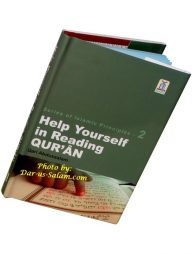 Help-Yourself-in-Reading-Quran-(Arabic-English)