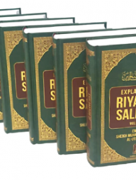 Explanation-of-Riyadus-Saliheen-(6-Vols.-Set)