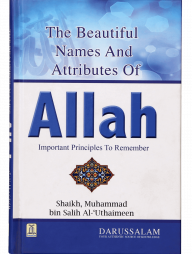 The-Beautiful-Names-and-Attributes-of-Allah