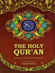 English-Quran-Roman-Big-(10-inch)