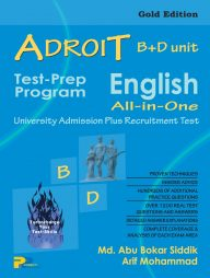 Adroit-(B-D-Unit)-English-All-in-One-Test-Prep-Program