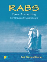 RABS-(Basic-Accounting-For-University-Admission)