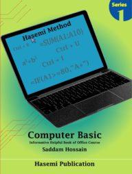 Hasemi-Method-Computer-Basic